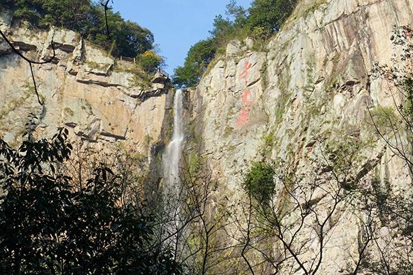 千丈岩瀑布