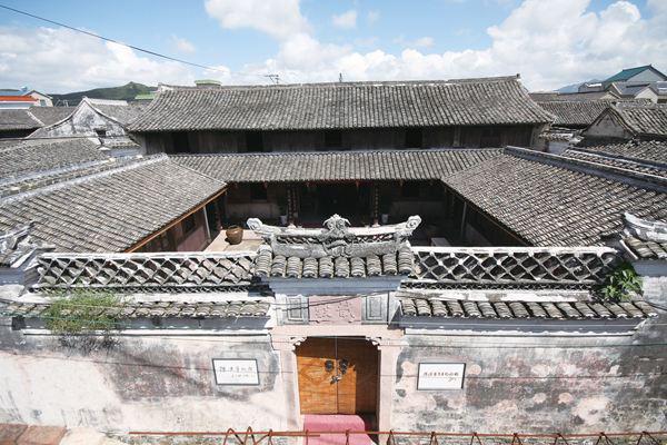 象山陈汉章故居