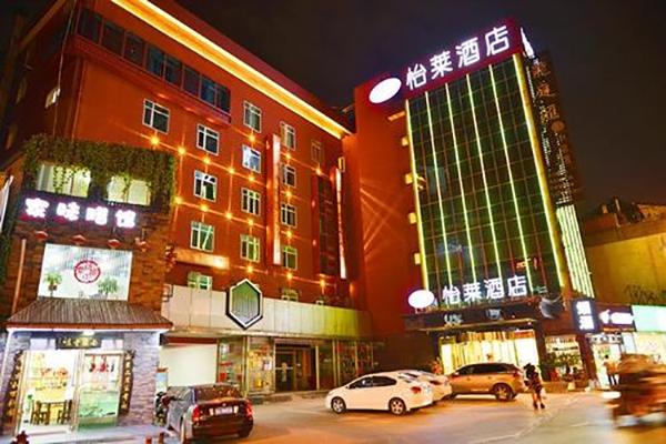 溪口怡莱酒店