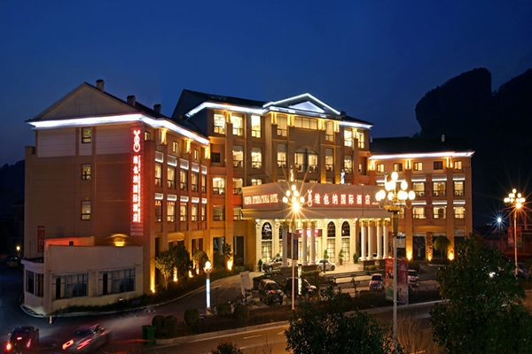奉化维也纳国际酒店